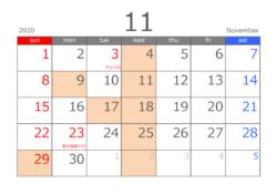 202011カレンダー